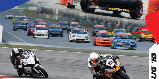 Malaysia Merdeka Speed Festival