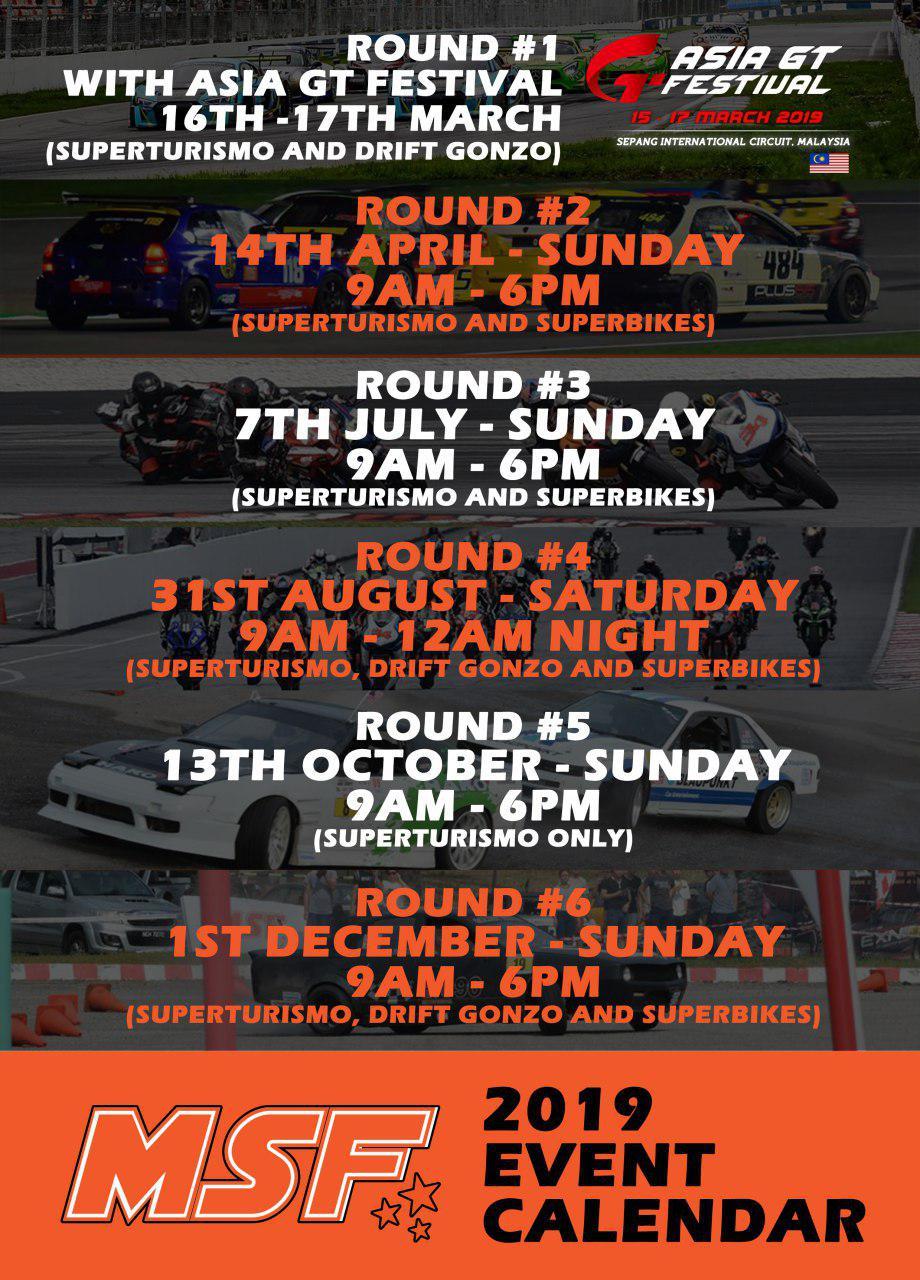 MSF 2019 Calendar » MSF Racing Series