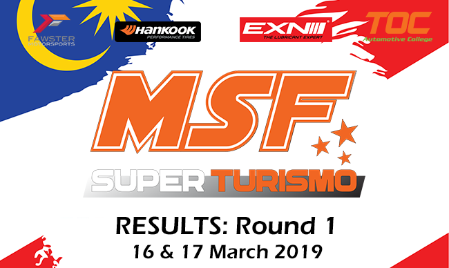 MSF SuperTurismo 2019 Round 1 Results
