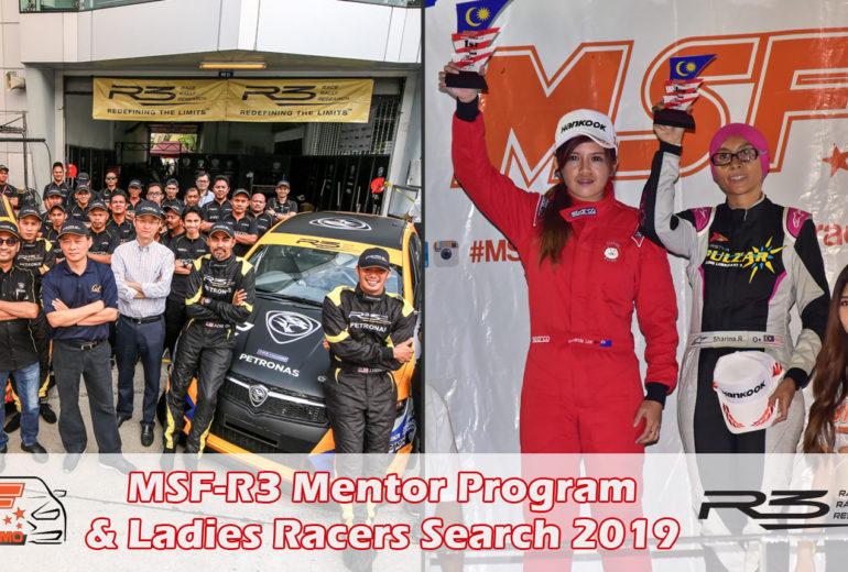 MSF-R3 Mentor Program & Ladies Racers Search 2019